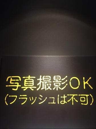f0201039_10043003.jpeg