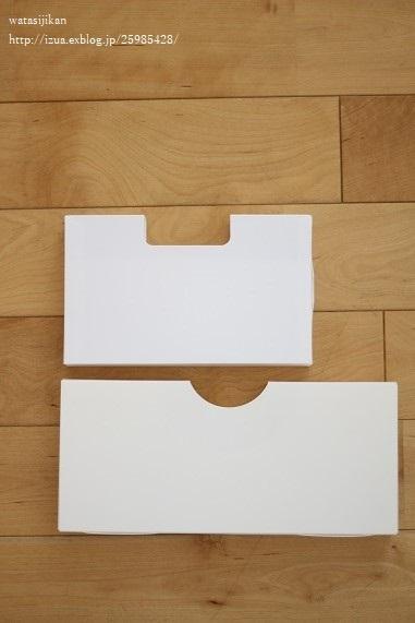 セリアのキッチン消耗品、収納ケースを買う_e0214646_21571349.jpg