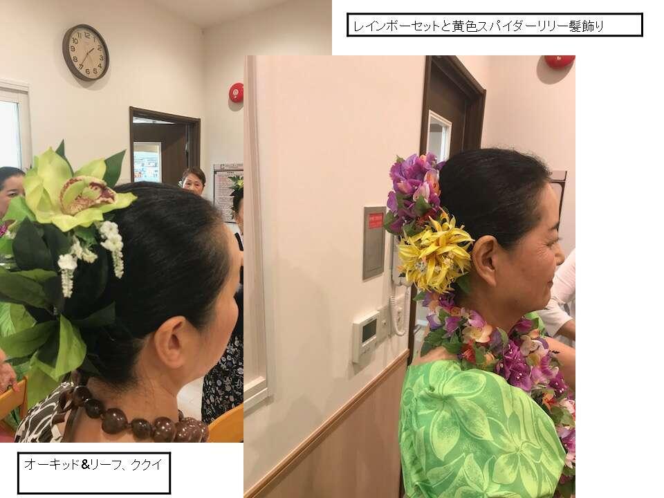 e0043548_20101080.jpg