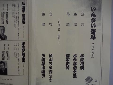 b0050651_931791.jpg