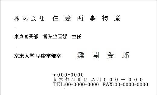 c0323257_03085014.jpg