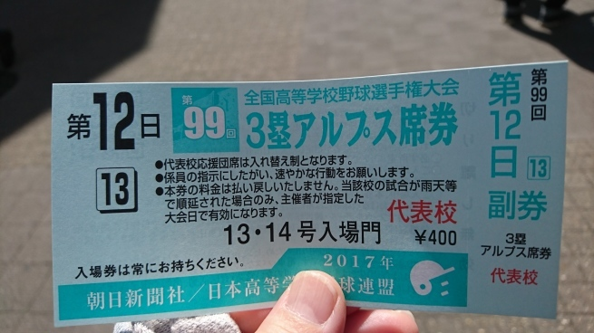 長期休暇  最終日_e0353657_22081089.jpg