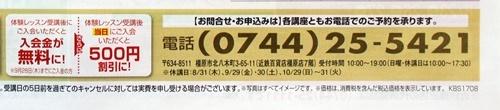 b0194861_12122158.jpg