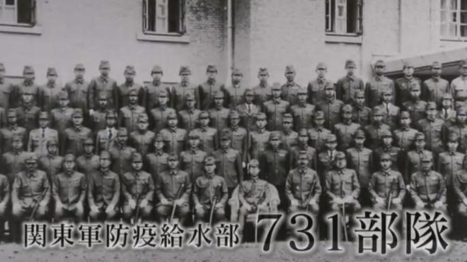 医学会の病巣と731部隊 : ー川口...