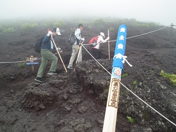 """Expressd Wish\"" 富士山に登りたいに端を発した""Nothing About Us Without Us""_f0195579_18275595.jpg"