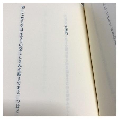 f0100480_16435335.jpg