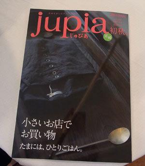 ☆jupia☆に掲載されています_d0127182_15585396.jpg