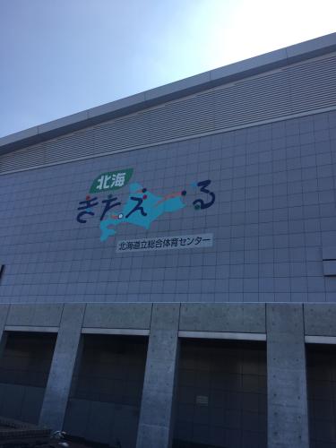 2017 速報!全国大会 ①_b0172494_09251578.jpg
