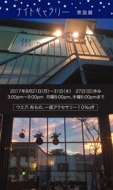 f0143397_19131793.jpg