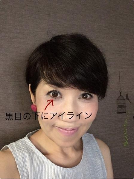 今日は「守ってあげたい女」編 メイク術_f0249610_21545732.jpg