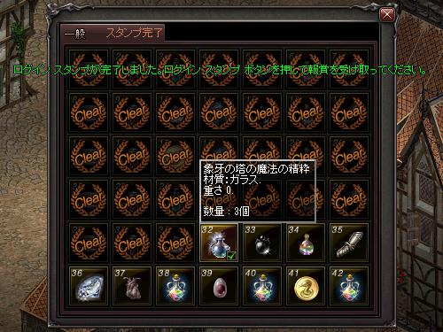 b0056117_21293280.jpg