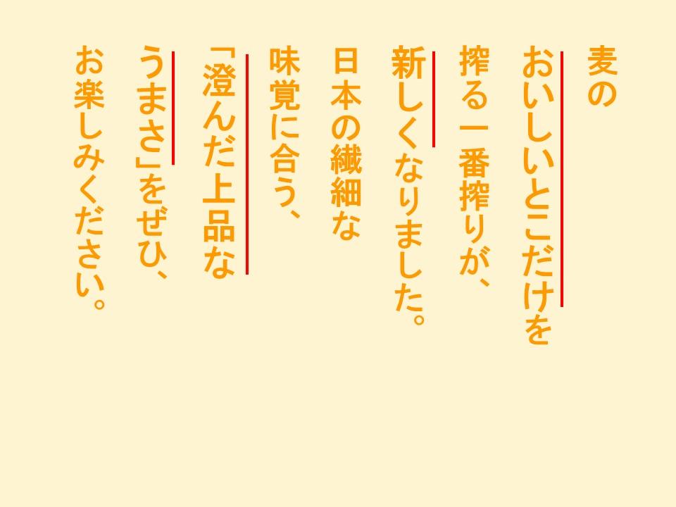 b0081121_620945.jpg