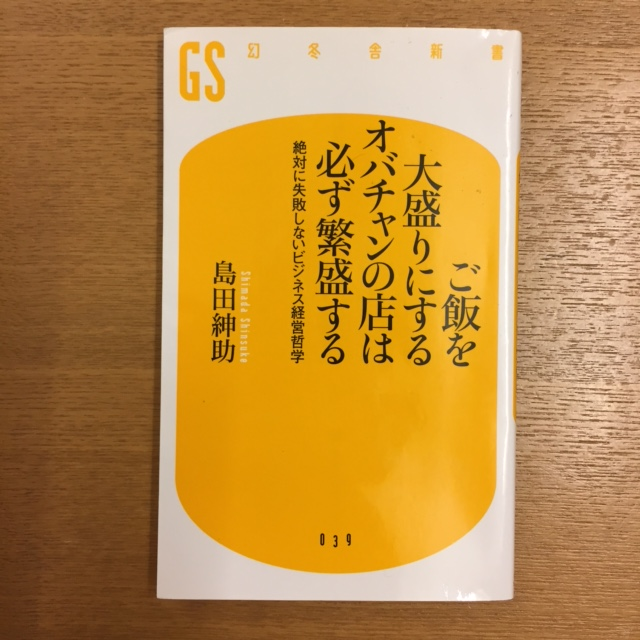 b0000829_881956.jpg