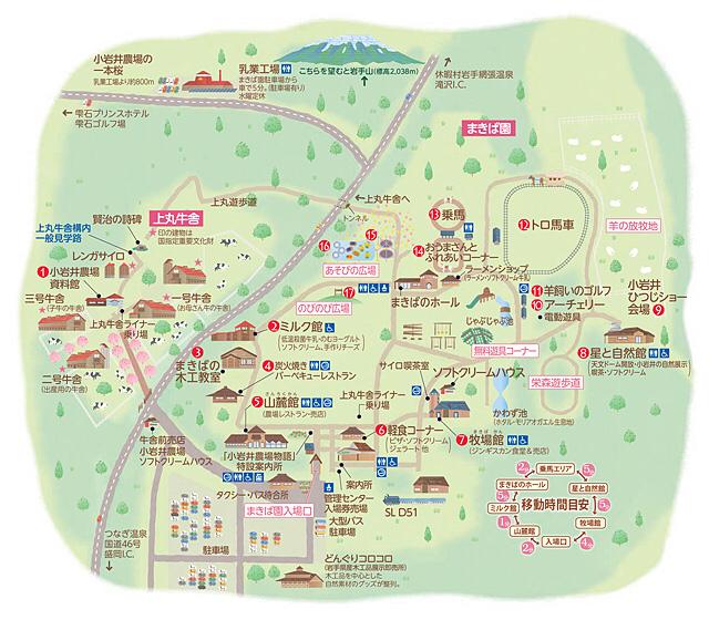 小岩井農場から繋温泉_d0322040_13434482.jpg