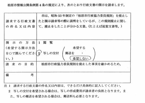 b0253941_20031784.jpg