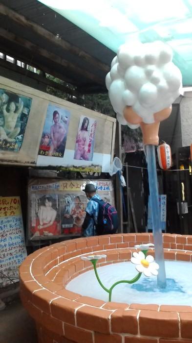 宮城県石巻市の日活パール劇場へ行ってきました!!_c0153150_17044443.jpg