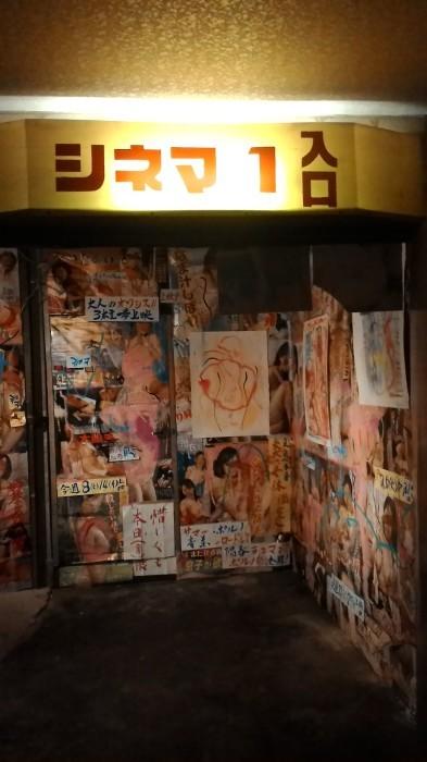 宮城県石巻市の日活パール劇場へ行ってきました!!_c0153150_17061036.jpg