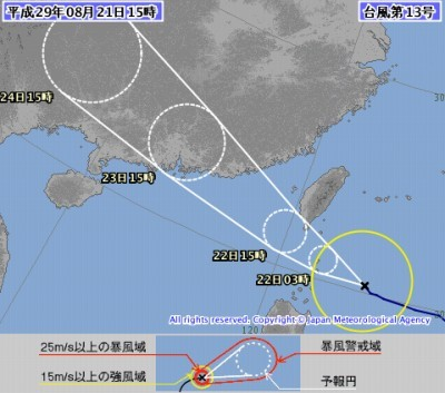 8月21日 台風13号、南の海上を通過中_d0113459_18300245.jpg
