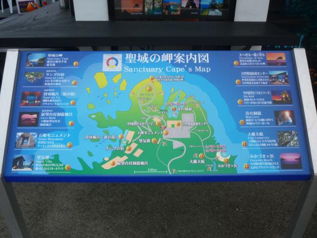 岬と湖のラリーレポート/禄剛崎_e0254365_18470157.jpg