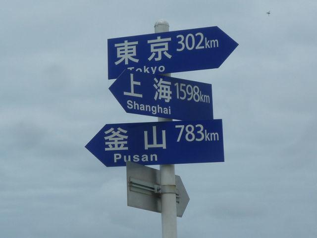 岬と湖のラリーレポート/禄剛崎_e0254365_18543564.jpg