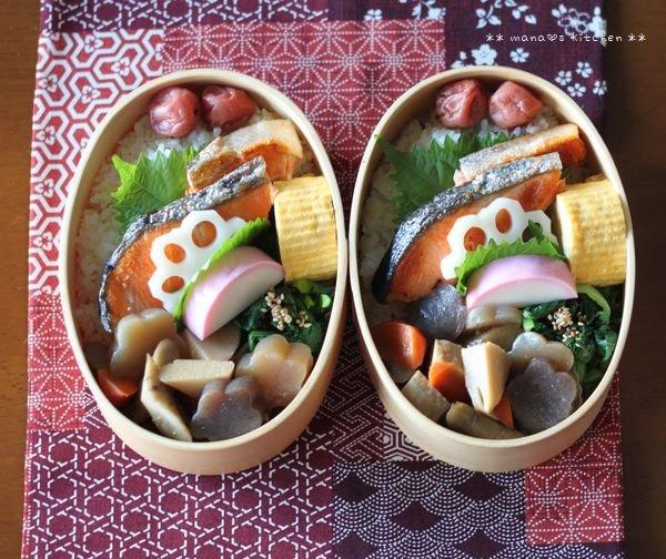 うらめしや~(▼皿▼メ;) ✿ 月曜鮭弁と沖縄ちゃんぽん♪_c0139375_1129356.jpg