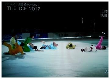 LOTTE presents THE ICE 2017 2_b0142989_21590467.jpg