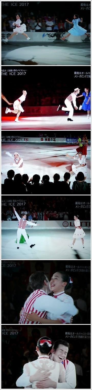 LOTTE presents THE ICE 2017 2_b0142989_22105839.jpg