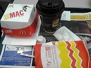 栄養分。。。_a0334793_12231164.jpg