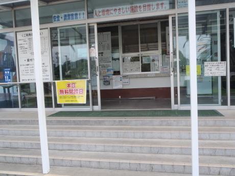 静岡県民の日「無料開放!」_c0184994_13045625.jpg