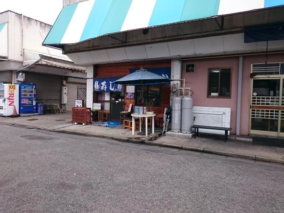 8/21夜勤明け 市場寿司たか 特にぎり¥1,800 + 小肌にぎり一貫¥150@八王子卸売センター_b0042308_16393692.jpg