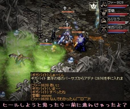 f0072010_22211897.jpg