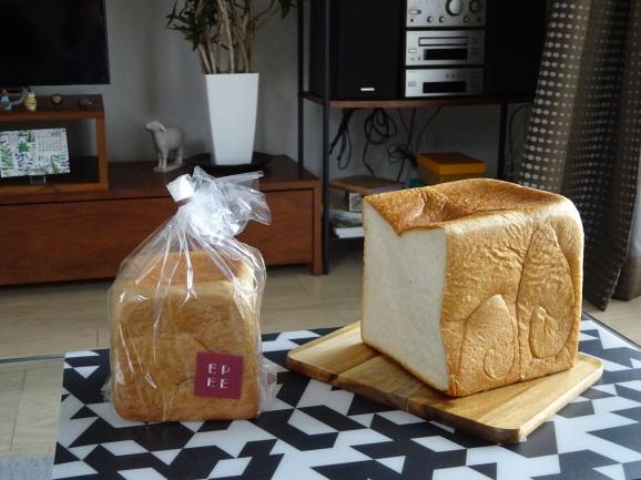 EPEEさんで黒糖食パンと角食_e0230011_17223733.jpg
