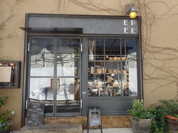 EPEEさんで黒糖食パンと角食_e0230011_17250619.jpg