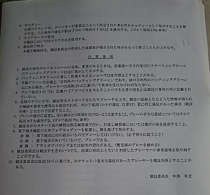 f0227321_12384429.jpg