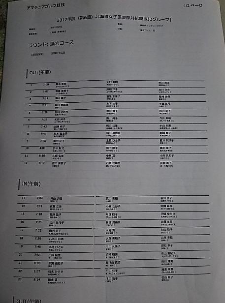 f0227321_12441765.jpg