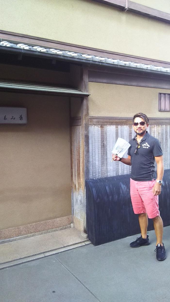 京都散策3_a0019032_2339116.jpg