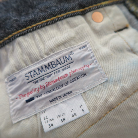 【STAMMBAUM/シュタンバウム】✴︎_e0169535_15380072.jpg