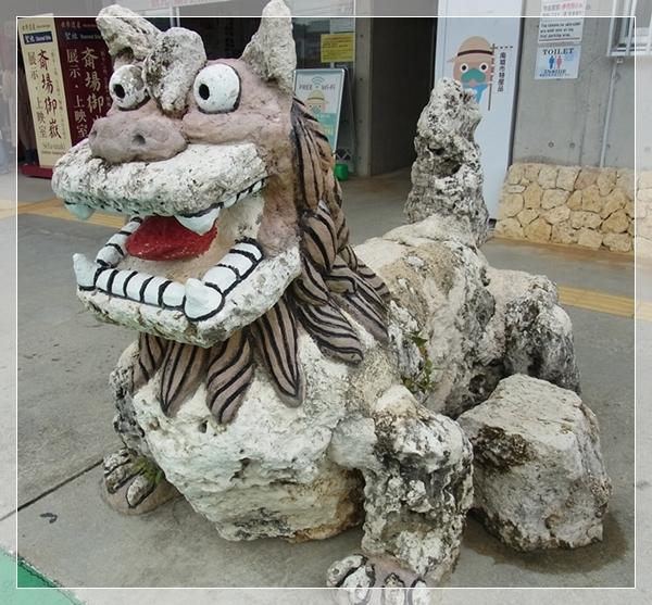 沖縄最終日_b0025947_19092127.jpg