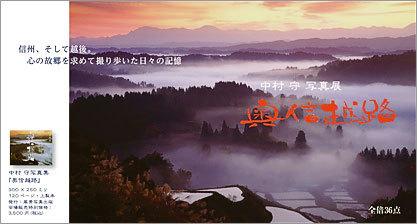 c0142549_14191655.jpg