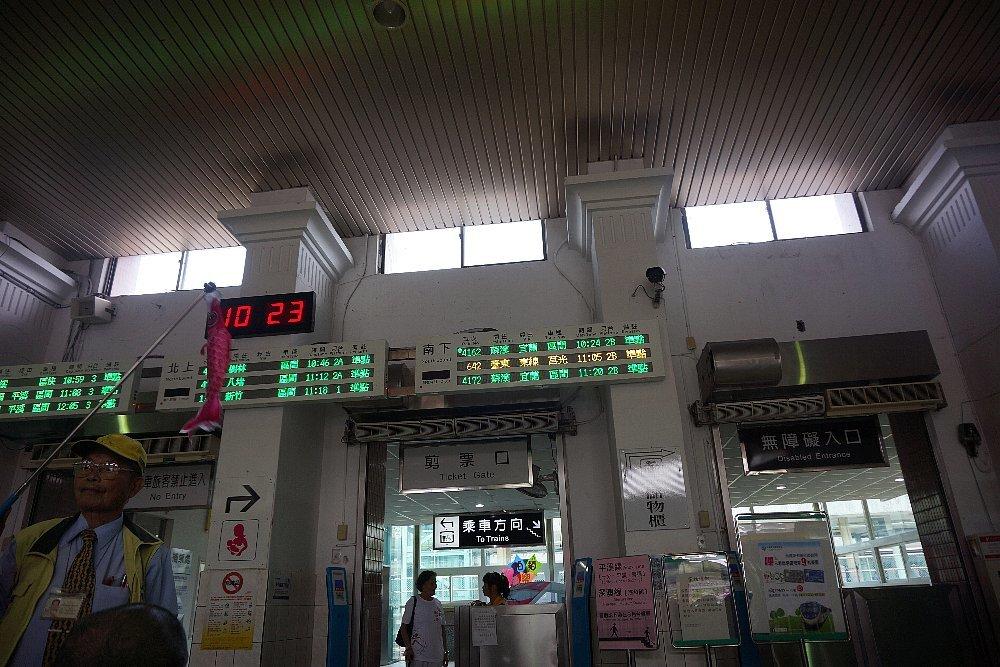 瑞芳駅と瑞芳の町並み_c0112559_07492122.jpg