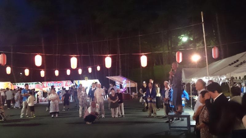 2017. 8.13-16 いわき市内活動記録_a0255967_11394998.jpg