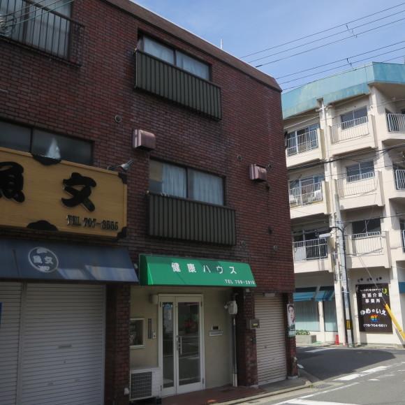 幻の霞ヶ丘廉売市場 神戸_c0001670_11220562.jpg