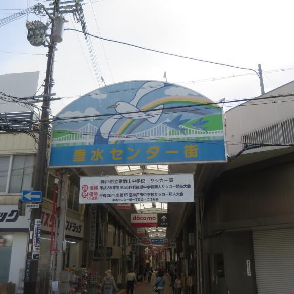 垂水廉売市場 神戸_c0001670_11240045.jpg
