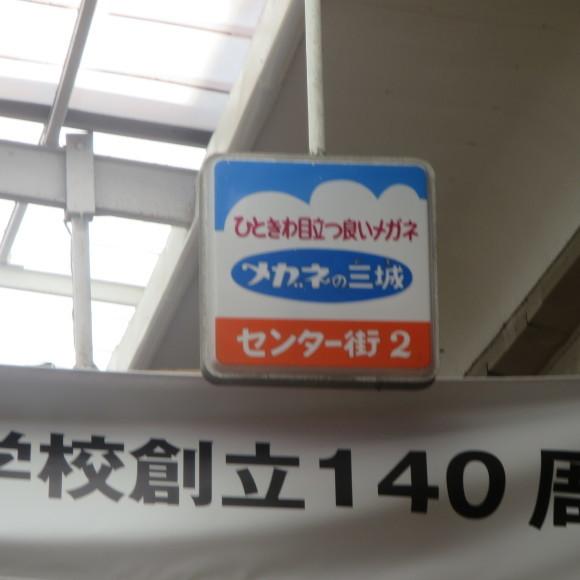 垂水廉売市場 神戸_c0001670_11242155.jpg