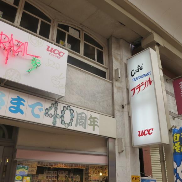 垂水廉売市場 神戸_c0001670_11243625.jpg