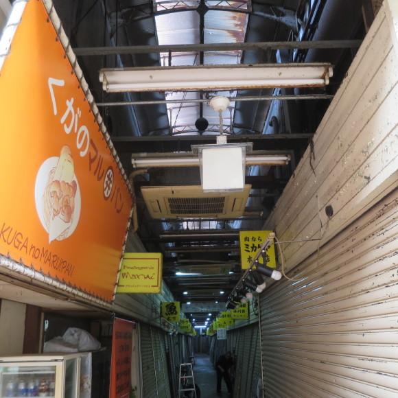 垂水廉売市場 神戸_c0001670_11255705.jpg