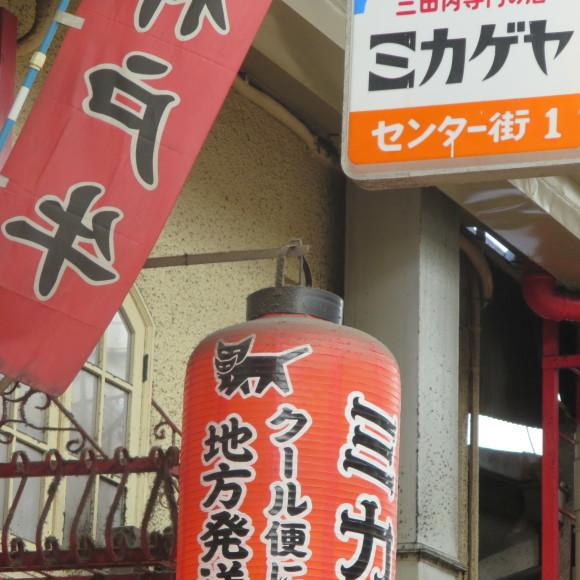 垂水廉売市場 神戸_c0001670_11255808.jpg