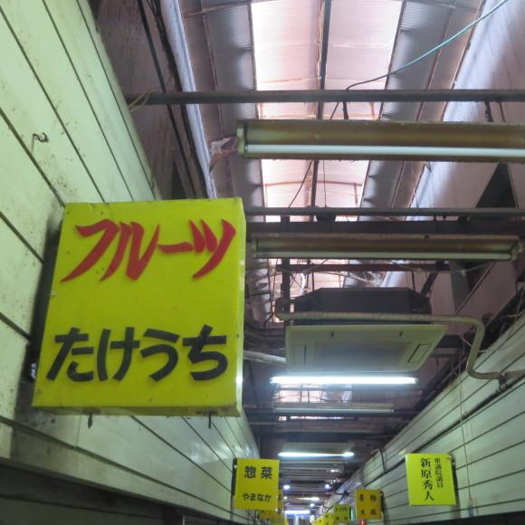 垂水廉売市場 神戸_c0001670_11261176.jpg