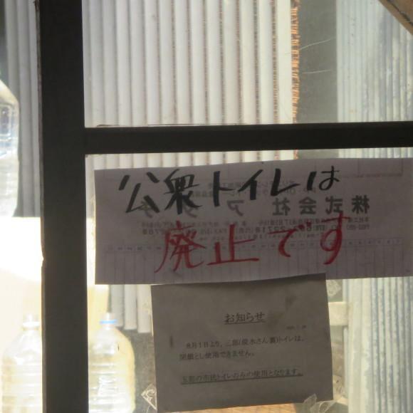 垂水廉売市場 神戸_c0001670_11262824.jpg