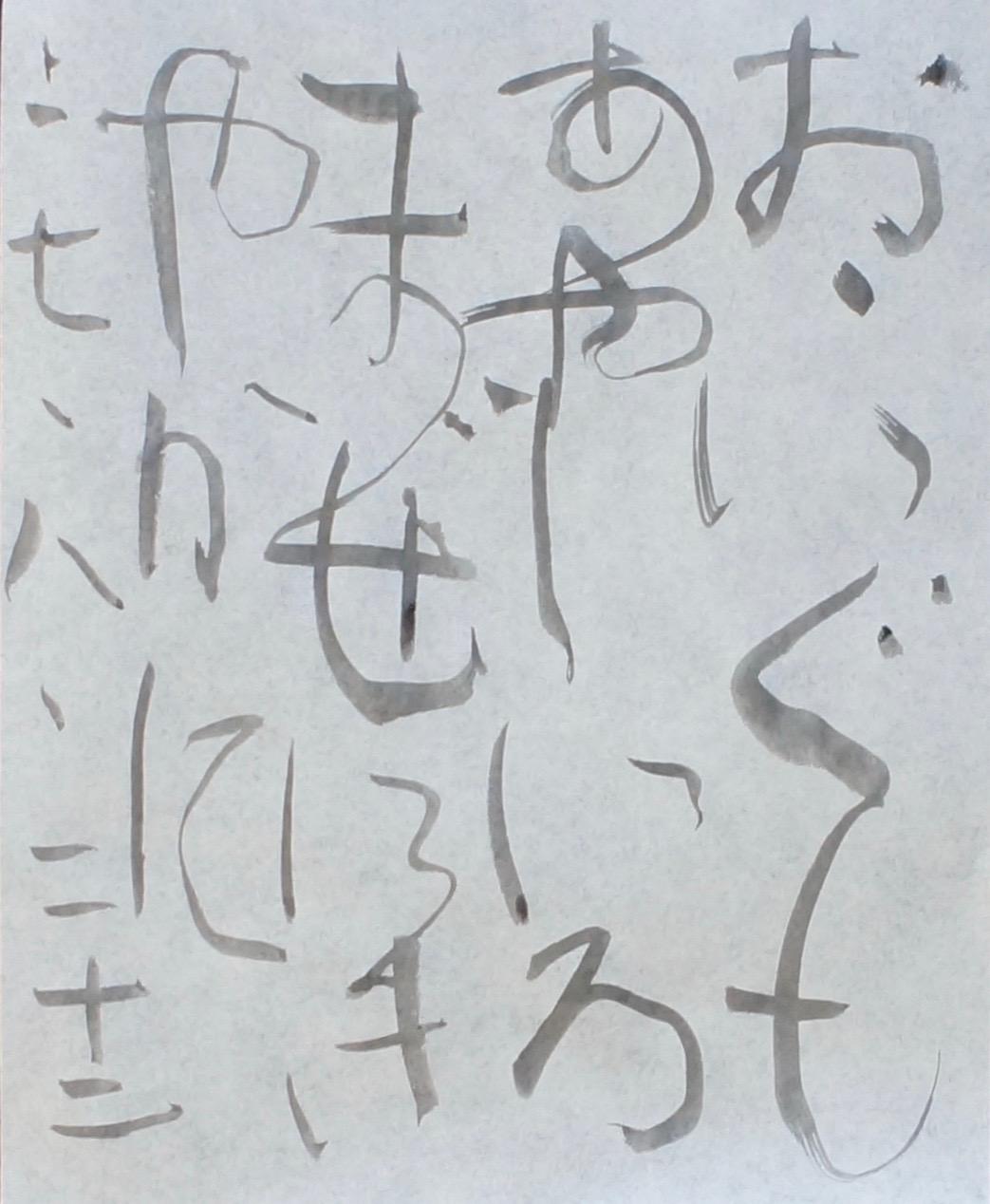 朝歌8月22日_c0169176_7572278.jpg
